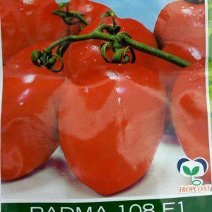 padma seeds