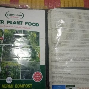 Vermi compost organic fertilizer image